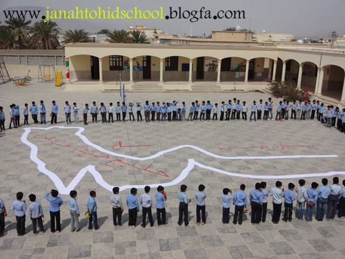 گزارش تصویری نقاشی همگانی دبستان توحید جناح به مناسبت روز ملی خلیج فارس